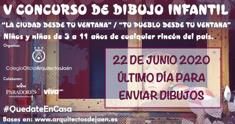 """V CONCURSO NACIONAL DE DIBUJO: """"LA CIUDAD DESDE TU VENTANA"""" / """"TU PUEBLO DESDE TU VENTANA""""."""