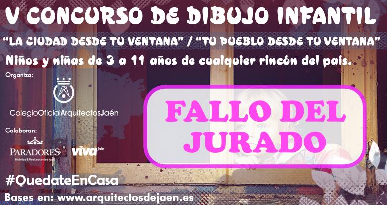 """FALLO DEL V CONCURSO NACIONAL DE DIBUJO: """"LA CIUDAD DESDE TU VENTANA"""" / """"TU PUEBLO DESDE TU VENTANA""""."""